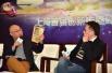 媒体人对话:新闻业不是青春饭 中国需要百年老店