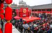 过大年,看大戏,大批民俗节目亮相春节庙会 儿童可免费参加