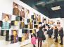 重庆:儿童公益摄影与绘画展免费对公众开放