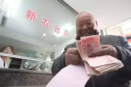 山东新农合大病范围_福建漳州:新农合大病保险缓解因病致贫返贫