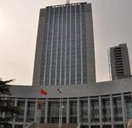 青岛市中级人民法院