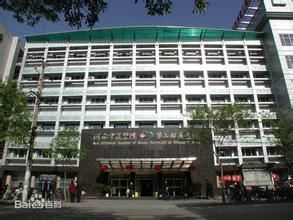 河南中医学院第三附属医院