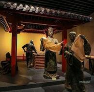 扬州博物馆