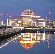 苏州国际会展中心