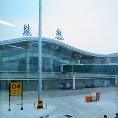 盐城南洋国际机场