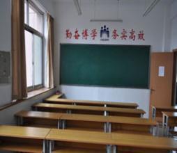 太原大诚培训学校
