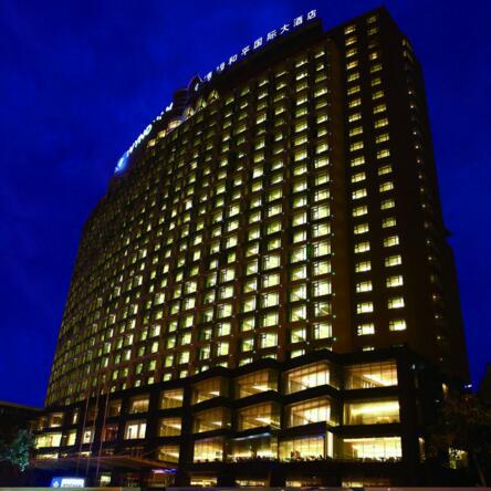 和平国际大酒店
