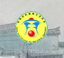 安徽国际徽商交流协会