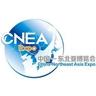 中国吉林·东北亚投资贸易博览会