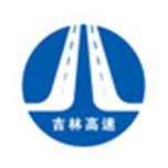吉林高速公路股份有限公司