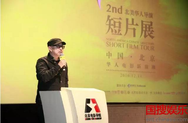 北京电影学院导演系教授 王红卫图片