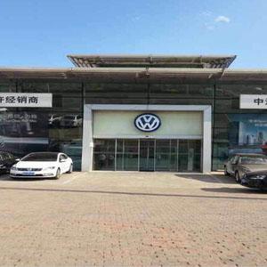哈尔滨中汽汽贸汽车销售服务有限公司