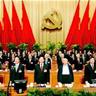 中共北京市第十次代表大会