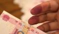 6省廉政账户撤销