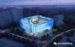 杭州要有专业冰球馆了,看效果图就美呆-人文频道-浙江在线