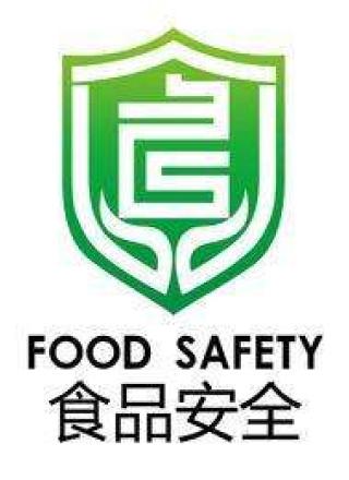 食品安全教育要从娃娃抓起