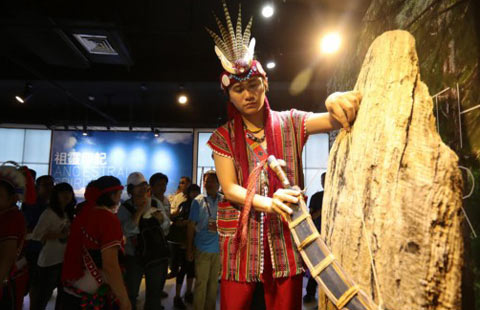 北京国际园林博览会