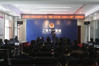 大庆市工商行政管理局
