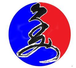 天津市美术家协会