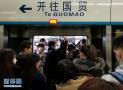 严防房地产过度开发 京冀交界7县市区将划人口上限