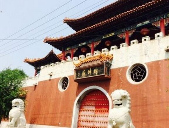 伊兰财神庙