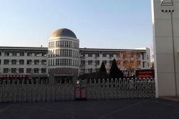 天津市第三中学