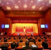 天津市第十六届人大第三次会议