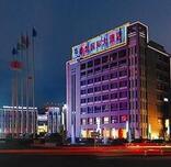 新昌高新技术产业园区