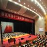 浙江省十二届人民代表大会第一次会议