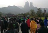 2017中国江山·江郎山国际徒步大会隆重举行