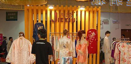 中国(杭州)女装展暨丝绸博览会