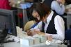 黑龙江金融系统银行证券保险综合业务技能竞赛举办