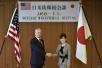 美防长声称美日安保条约适用于钓鱼岛 台湾也回应