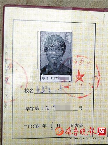 北京 男子/核心提示:或因身份信息遭冒用、警方错录、一代身份证技术局限...