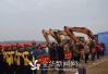 衢江婺城段堤防加固工程开工