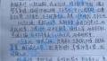 河南大学生用文言文写检讨遭拒收 又写一篇白话文