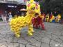 清明小长假适宜出游 金华山非遗文化展引人气