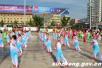郑州市第三届群众文化艺术节在新郑开幕