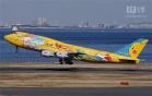 全球最具标志性的飞机波音747即将停产