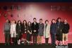 发展华语音乐剧 内地业者吁两岸三地紧密合作