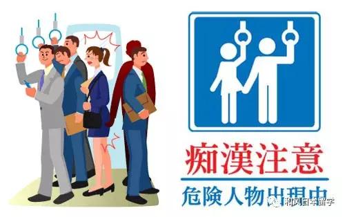 痴汉电车影��ab:e
