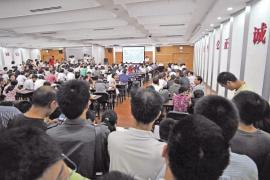 未来房子买在哪?为你整理杭州主城区今年要推的土地