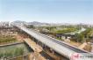 徐州市金山东路跨铁路立交桥竣工,5月1日正式通车