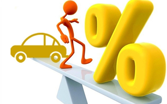 碳配额,国五标准,新能源汽车补贴政策,汽车购置税,车内异味