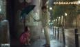 《蓝色大海的传说》第3集剧情介绍 全智贤李敏镐吻戏上线