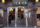 传承5代的清朝馄饨……水亭街里藏着这些衢州老味道