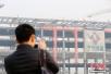 北京城市副中心——首都空间布局大调整