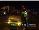 """不负责任!男子酒驾被查后和警察说""""不打紧"""""""