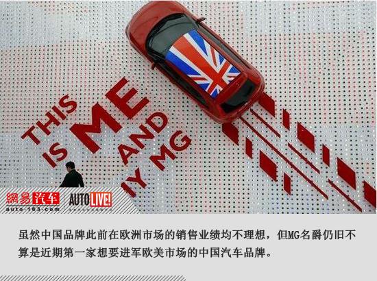 中国品牌国际化之路2.0:冲击欧美市场
