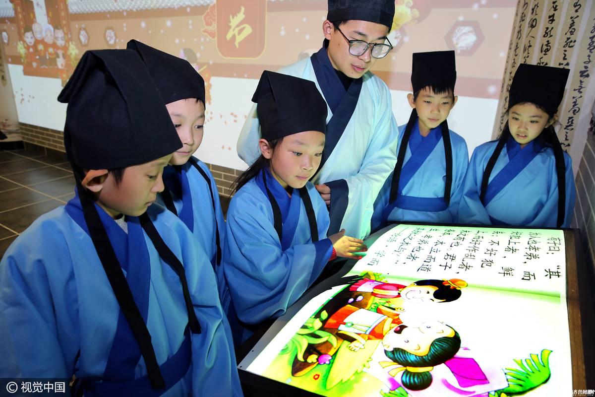 """东营一学校传统文化教育实现""""数字化"""""""